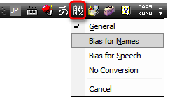 微軟IME日文輸入法Conversion Mode