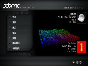 XBMC的音樂播放