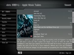 XBMC的蘋果高畫質預告片