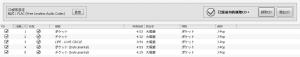 Songbird 1.4的音樂轉檔介面
