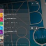 Moovida音樂列表(頭文字選單)