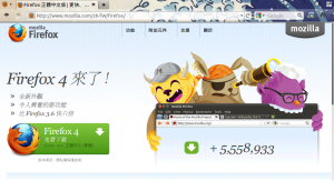 Firefox 4 on Ubuntu Linux