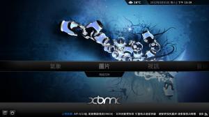 XBMC 110