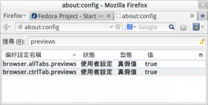 Enable Firefox Tab Previews